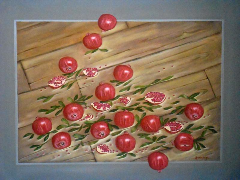 Original painting               pomegranate in the floor
