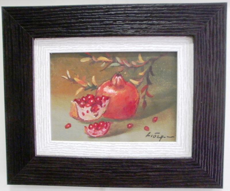 Original painting                   The pomegranates
