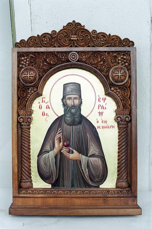 ΒΥΖΑΝΤΙΝΕΣ ΕΙΚΟΝΕΣ                 Ο Άγιος Εφραίμ
