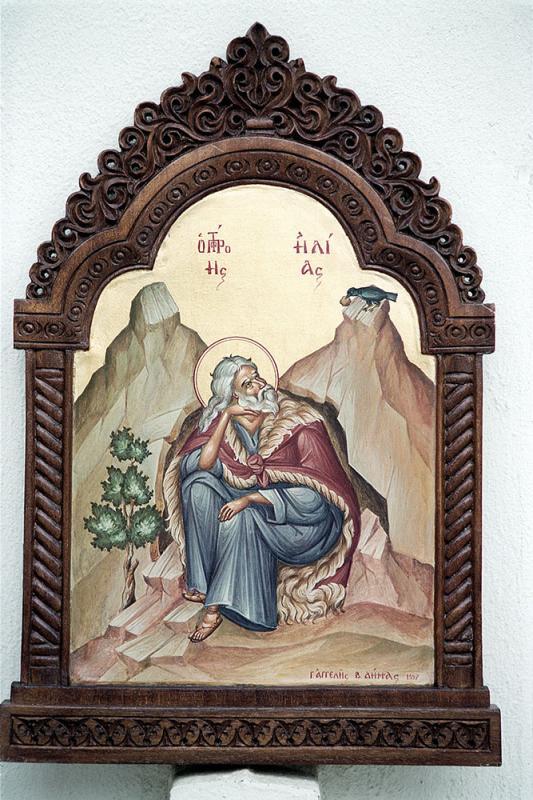 ΒΥΖΑΝΤΙΝΕΣ ΕΙΚΟΝΕΣ   ο προφήτης Ηλίας